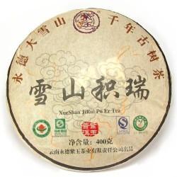 PuErh Yong De Zi Yu Xue Shan Ji Rui 2013  400g